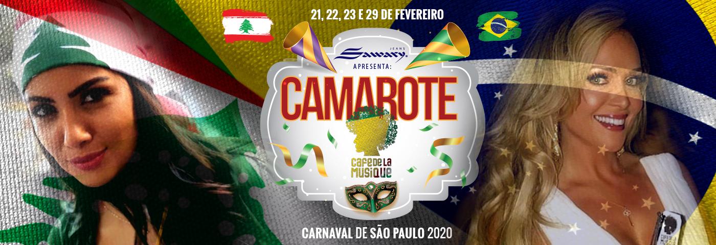 Camarote Sawary